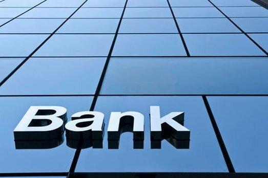 RPO żąda wyjaśnień od Związku Banków Polskich