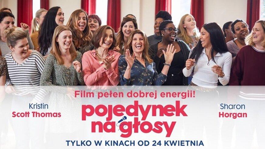 Lipcowe Kino dla Kobiet