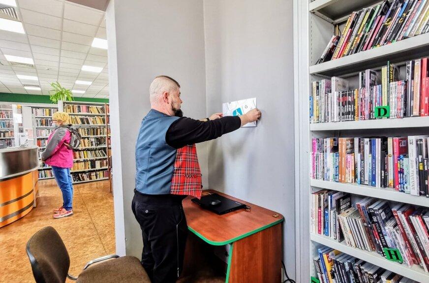 Biblioteka przyjazna niepełnosprawnym