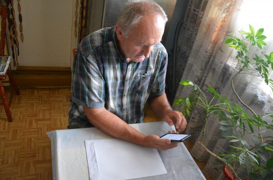 –  Nie wiedzą, kto zakłóca, a wiedzą kiedy problem zostanie rozwiązany?! – Mariusz Górski, radny z Lubani komentuje odpowiedź uzyskaną od operatora telefonii komórkowej Orange.